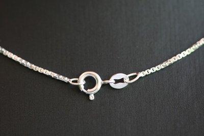 Zilveren ketting Venetiaan 1. fijn - dikte 1,1 mm - 42/45/50 cm