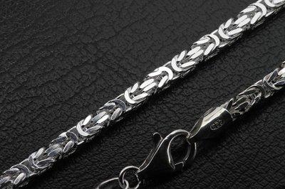 Zilveren Konings ketting - extra zwaar 50 cm
